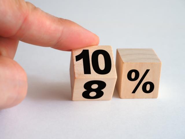 【増税問題】貸倉庫は賃料に消費税掛かるのか?