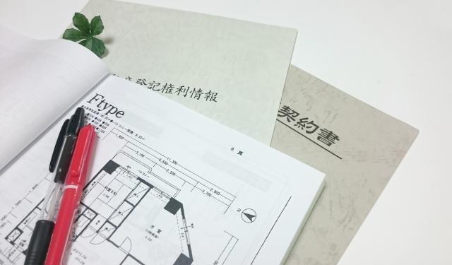 貸倉庫の用途変更について詳しく紹介